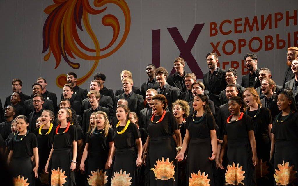 SU Choir declines national anthem offer